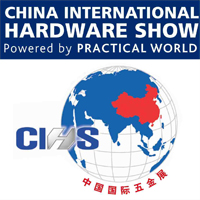 CIHS China International Hardware Show 2017