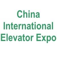 WEE World Elevator & Escalator Expo Shanghai 2018
