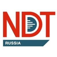 NDT 2018