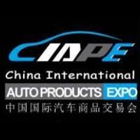 CIAPE China International Auto Products Expo 2018