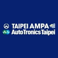 Taipei Ampa 2019