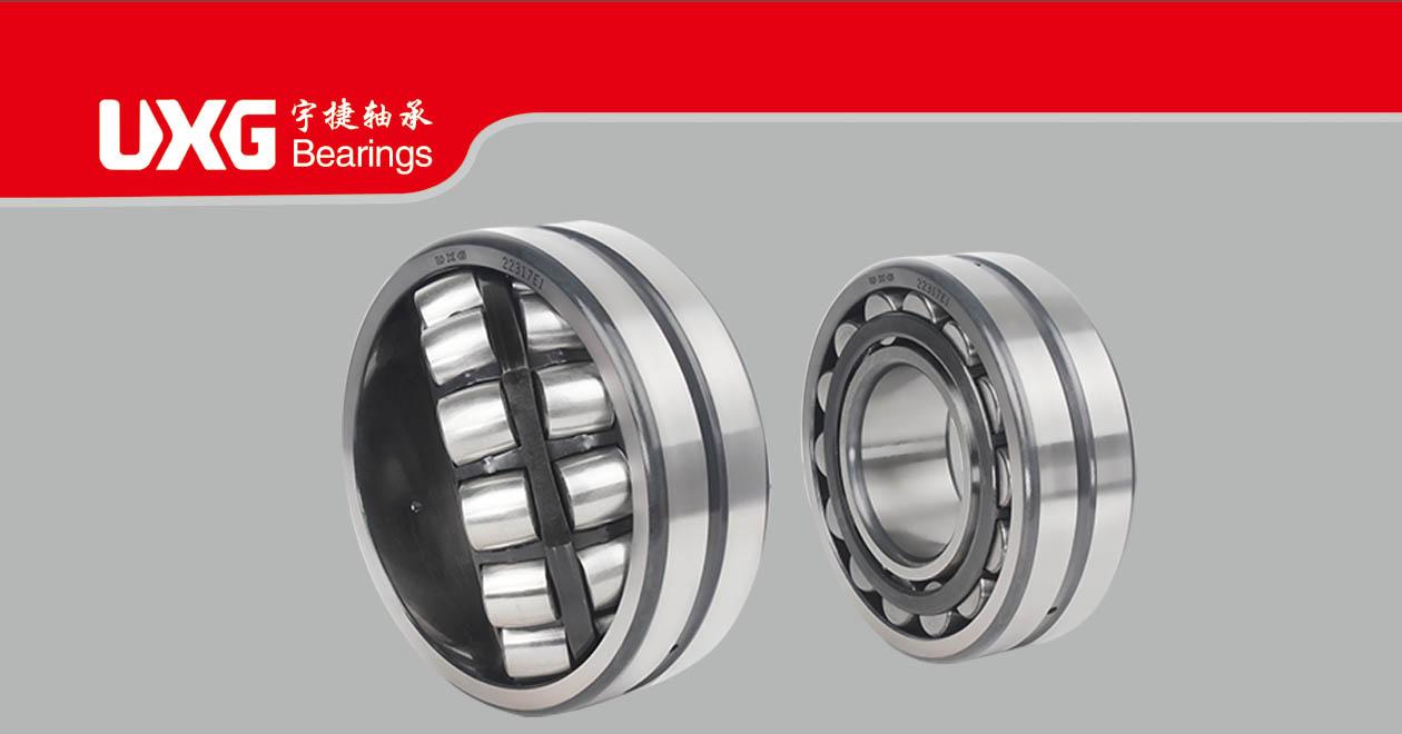 E1 bearings